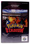 Pokemon Stadium (Manual)