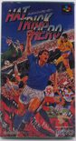 Hat Trick Hero (Super Famicom) - SNES