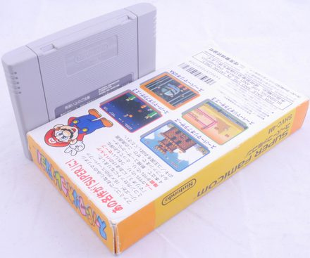 Super Mario All-Stars (Super Famicom) - SNES