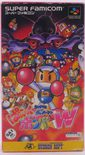 Super Bomberman Panic Bomber World (Super Famicom) - SNES