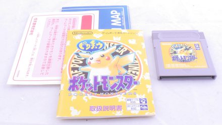 Pokemon Yellow  (Japanese Release) - GB