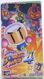 Super Bomberman 4 (Super Famicom) - SNES