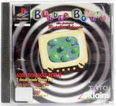 Bubble Bobble featuring Rainbow Islands - PS1