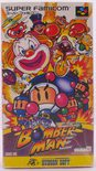 Super Bomberman (Super Famicom) - SNES
