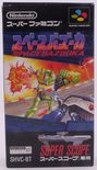 Space Bazooka (Super Famicom) - SNES