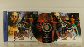 The House of the Dead 2 - Dreamcast