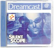 Silent Scope - Dreamcast
