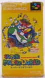 Super Mario World (Super Famicom) - SNES