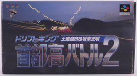 Drift King Shutokou Battle 2 (Super Famicom) - SNES