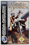 Panzer Dragoon - Saturn