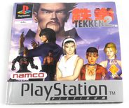 Tekken 2 Platinum (Manual) - PS1