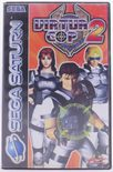 Virtua Cop 2 - Saturn