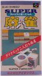 Super Mahjong (Super Famicom) - SNES