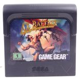 Ax Battler The Legend Of Golden Axe - Game Gear