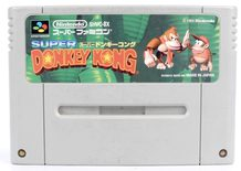 Super Donkey Kong (Super Famicom) - SNES