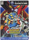 Rockman EXE Transmission (Mega Man Network Transmission NTSC-Japan) - Gamecube