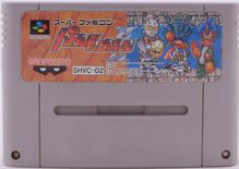 Battle Dodgeball 2 (Super Famicom) - SNES
