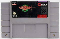 Legend - SNES