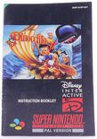 Disney's Pinocchio (Manual)