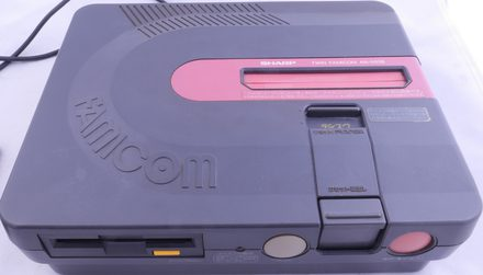 Sharp Twin Famicom (NTSC-JAPAN)