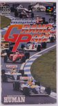 Human Grand Prix (Super Famicom) - SNES