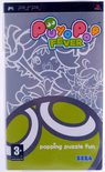Puyo Pop Fever - PSP