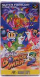 Super Bomberman 3 (Super Famicom) - SNES