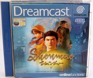 Shenmue (Only Disc 1 & 2, not the full game) - Dreamcast