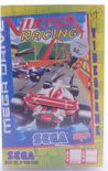 Virtua Racing (Rental) - Mega Drive