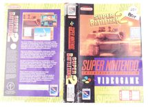 Super Battletank 2 (Original YAPON Rental Cover Paper)
