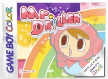 Mr. Driller (Manual)