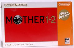 Mother 1+2 Japan - GBA