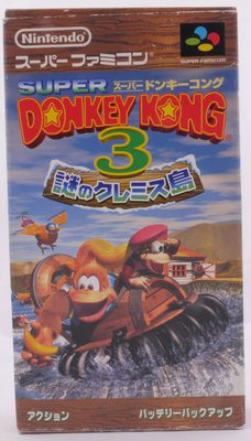 Super Donkey Kong 3 (Super Famicom) - SNES