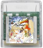 Street Fighter Alpha Warriors' Dreams - GBC
