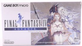 Final Fantasy IV Advance Game Boy Micro Console Special Edition