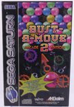 Bust-A-Move 2: Arcade Edition - Saturn