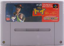 Toy Story (Super Famicom) - SNES