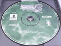 Battle Arena Toshinden 3 - PS1