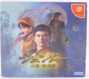 Shenmue (Japanese Release) - Dreamcast