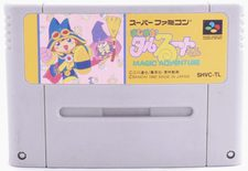 Magical Taruruuto-kun: Magic Adventure (Super Famicom) - SNES