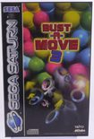 Bust-A-Move 3 - Saturn