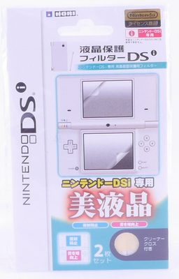 Screen Protector Film for DSi