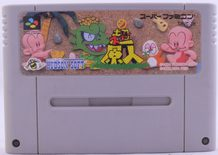 Super Genjin (Super Famicom) - SNES