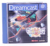 Giga Wing - Dreamcast