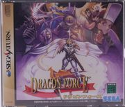 Dragon Force (Japanese Release) - Saturn