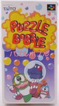 Puzzle Bobble (Super Famicom) - SNES