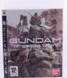Mobile Suit Gundam: Target In Sight - PS3