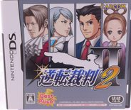 Phoenix Wright: Ace Attorney - Justice For All (Japanese Release) - Nintendo DS
