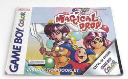 Magical Drop (Manual)