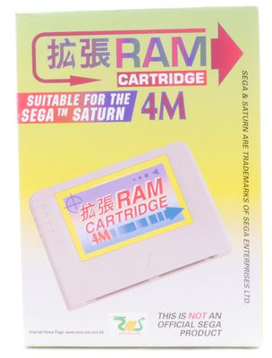 Sega Saturn 4M Ram Cartridge